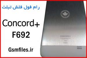 دانلود فایل فلش رسمی تبلت CONCORD+ F692 فول فلش و فارسی