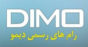 دانلود فایل فلش فارسی تبلت دیمو D31A با پردازنده MT6572
