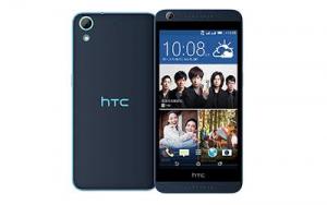 دانلود فایل NVRAM گوشی HTC Desire 626GPlus