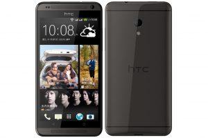 دانلود فایل دامپ (ترمیم بوت) گوشی HTC DESIRE 700