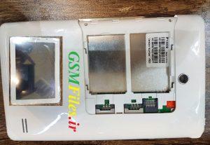 "<span itemprop=""name"">دانلود رام تبلت چینی P1008 m72 با پردازنده MT6572 فول فلش</span>"