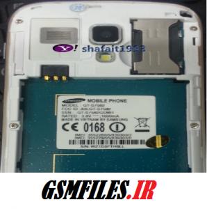 "<span itemprop=""name"">فایل فلش فارسی گوشی چینی مدل S7582 با پردازنده MT6572</span>"