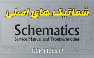 دانلود شماتیک کامل و سرویس منوال سامسونگ G7102