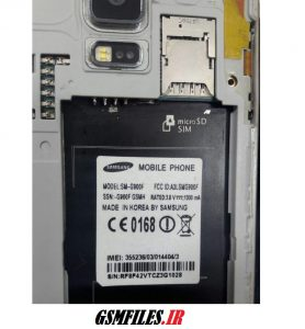 "<span itemprop=""name"">دانلود رام فارسی گوشی طرح سامسونگ G900F با پردازنده MT6589</span>"