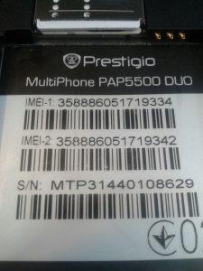 دانلود فایل فلش فارسی گوشی Prestigio PAP5500DUO با پردازنده MT6572