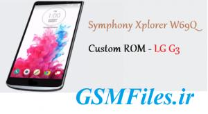 دانلود رام فول فلش و فارسی LG G3 Clone با پردازنده MT6582