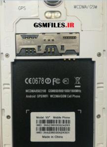 فایل فلش گوشی چینی +Xiaoxing v3 با پردازنده MT6572