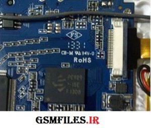 فایل فلش تبلت چینی CB-M RU 94V-0 ROHS با پردازنده A13