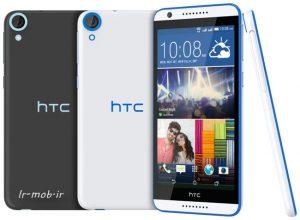 فایل فلش فارسی HTC Desire 820s D820tsبدون مشکل گوگل پلی