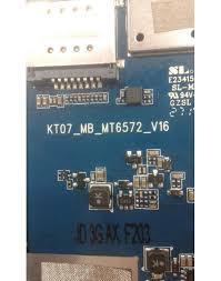 دانلود رام فارسی تبلت چینی با برد KT07-MB-MT6572-V16