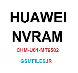 دانلود فایل NVRAM CHM-U01 MT6582 حل مشکل سریال و بیسباند